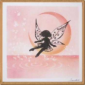 シルエットパステル 妖精