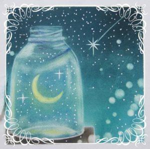 月のボトル